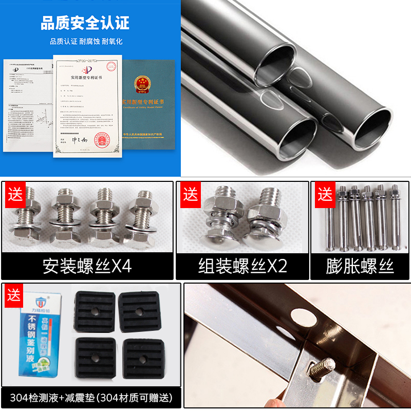 华晓空调支架不锈钢空调外机支架子1.5匹空调安装工具2P空调配件3