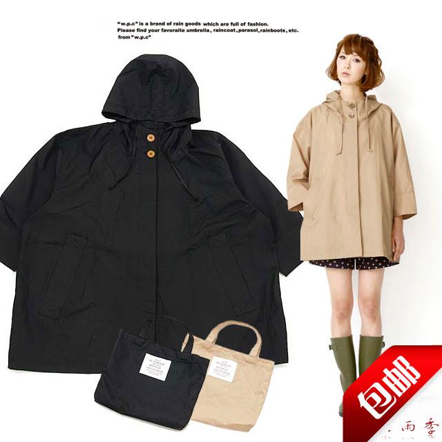 日本超防水透氣時裝感斗篷風衣式單人雨披韓版可愛簡單雨衣