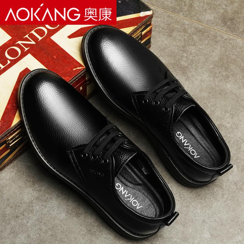 奥康男鞋秋季男士软底英伦商务正装真皮透气韩版内增高休闲皮鞋子