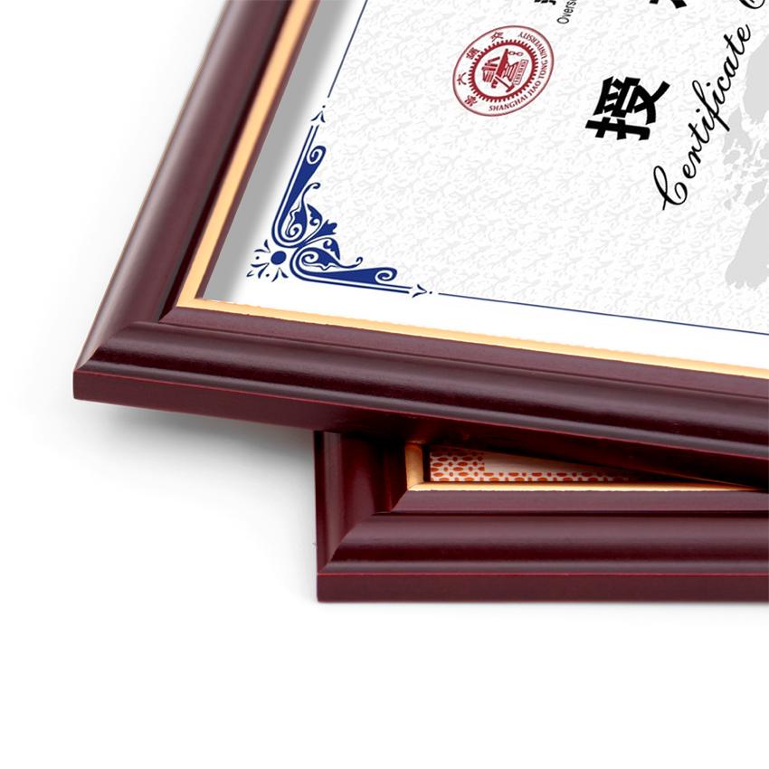 实木A4证书框 相框摆台挂墙授权书框营业执照框三证合一a3工商