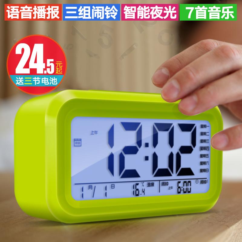 电子闹钟学生用静音创意简约卧室床头铃夜光儿童数字小智能时钟表