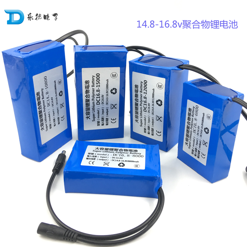 锂电池送充电器 15v 大容量小体积超薄款 聚合物锂电池 16.8v 14.8v
