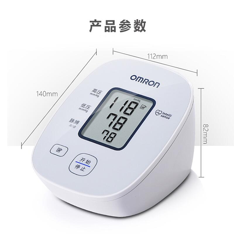 市场占有率第一 日本 欧姆龙 U10L 上臂式电子血压计 全程一键操作