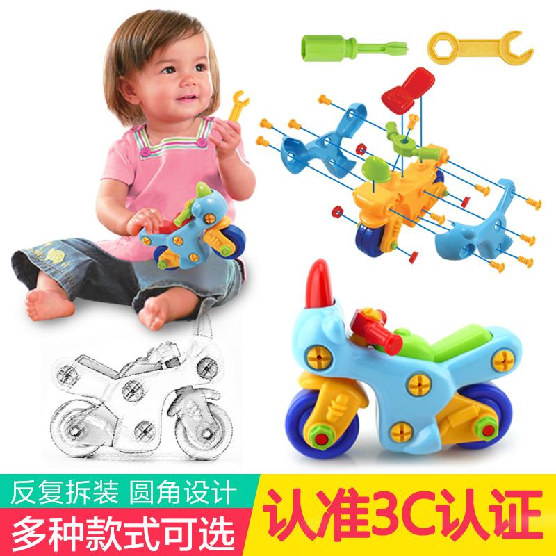 仙品拆装玩具 儿童益智拼装玩具螺母组合交通工具 配工具儿童玩具