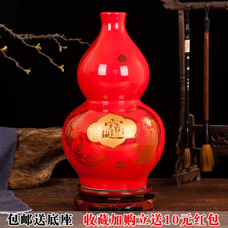 景德鎮陶瓷花瓶擺件中國紅招財進寶大葫蘆花器現代時尚家居裝飾品