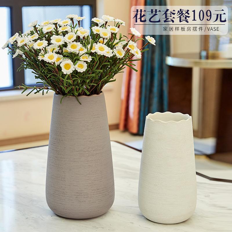 現代簡約陶瓷花瓶擺件客廳插花創意乾花北歐小清新家居餐桌裝飾品