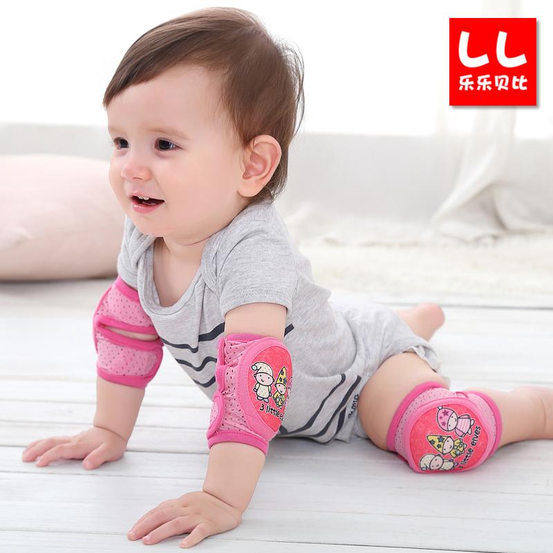 夏季婴儿护膝可调节宝宝爬行护膝防滑儿童学步防摔运动护肘弹力套