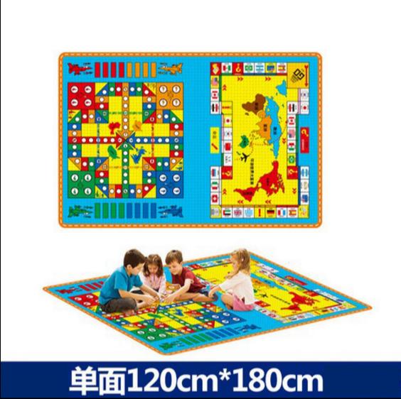 飞行棋地毯式大富翁游戏棋类地垫子超大号儿童成人益智学生飞机棋