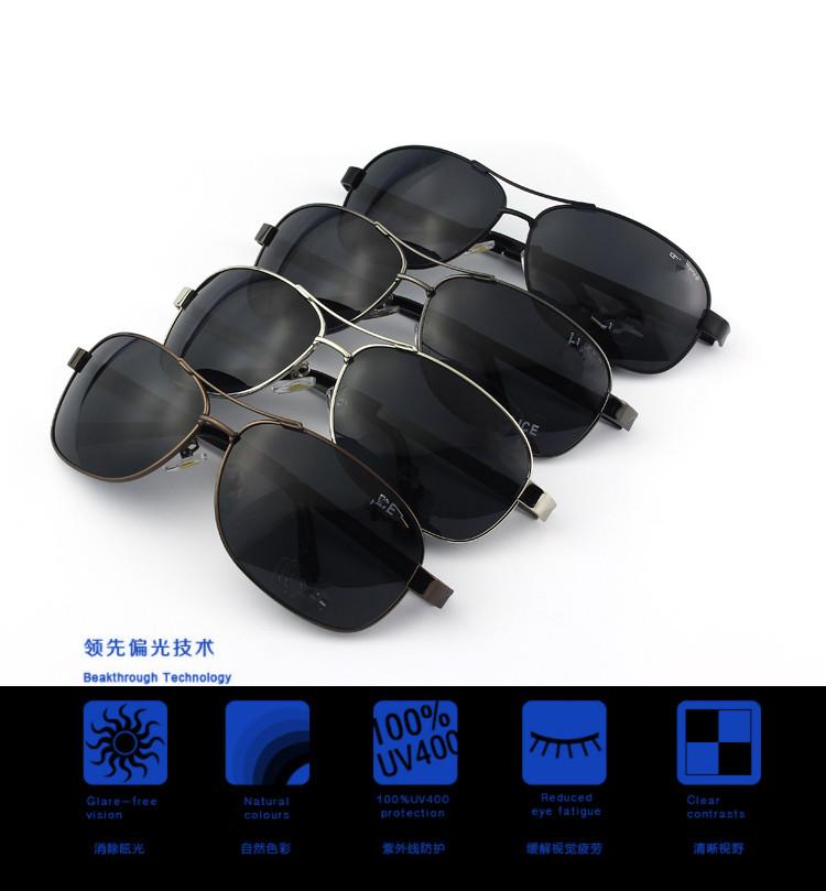 小框新款时尚交通开车8455偏光太阳眼镜男士墨镜 司机驾