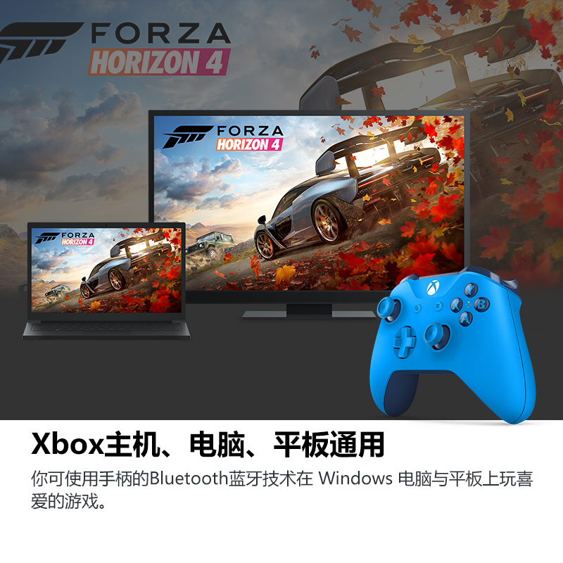 微软原装Xbox One S无线蓝牙手柄蓝牙Xbox One X国行PC游戏湛蓝