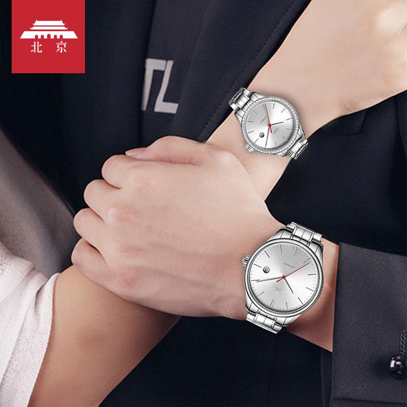 北京手表正品情侣手表防水自动机械表休闲时尚情侣表名牌机械表