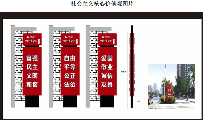 原创 包邮 中国梦公益广告 广告栏 户外宣传广告牌设计制作定做