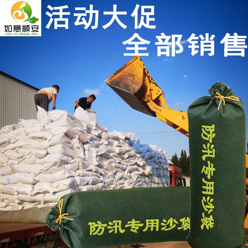 加厚防汛专用抗洪物业消防家用不掉色防洪水沙袋可定制装沙送货