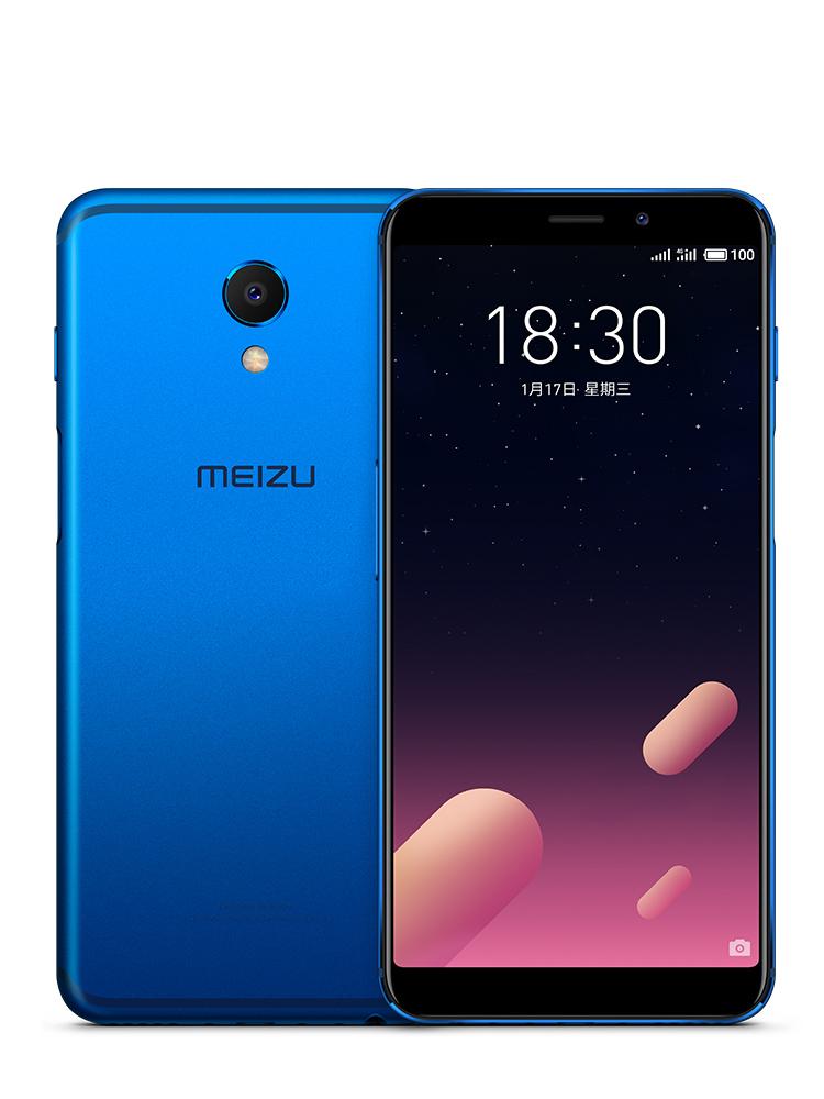 16 全面屏手机魅族 S6 魅蓝 魅族 Meizu 当天发选电源手柄 300 降