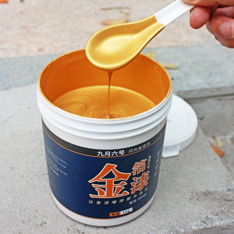 金箔漆金粉漆油性水性金漆油漆金色漆闪光金小罐墓碑描字漆描金漆