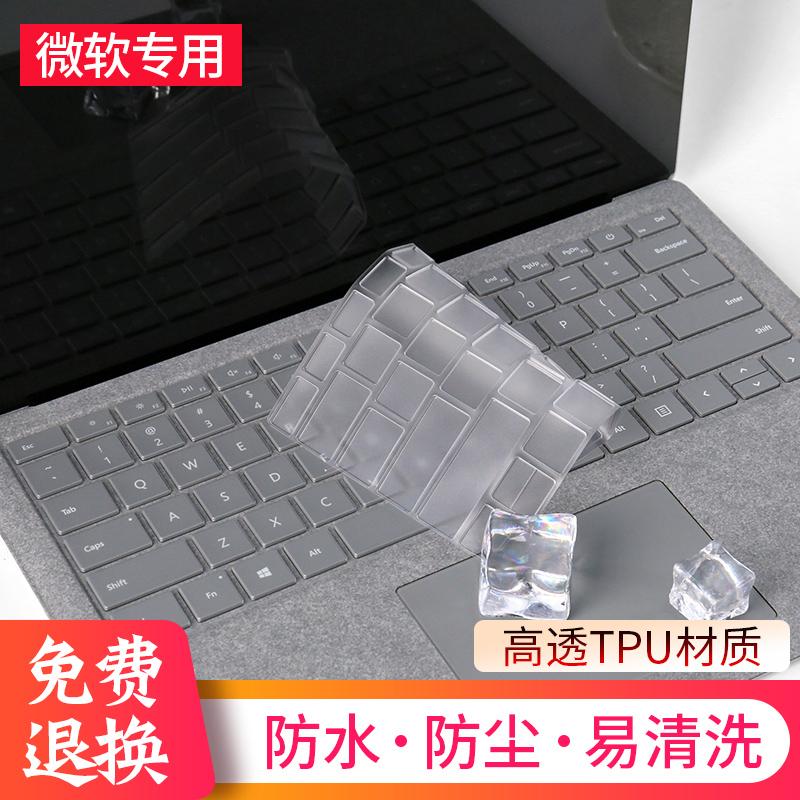 微軟new新surface pro3鍵盤膜surfacepro6貼膜pro4電腦go配件pro5保護book2平板laptop 2防塵透明鍵盤貼