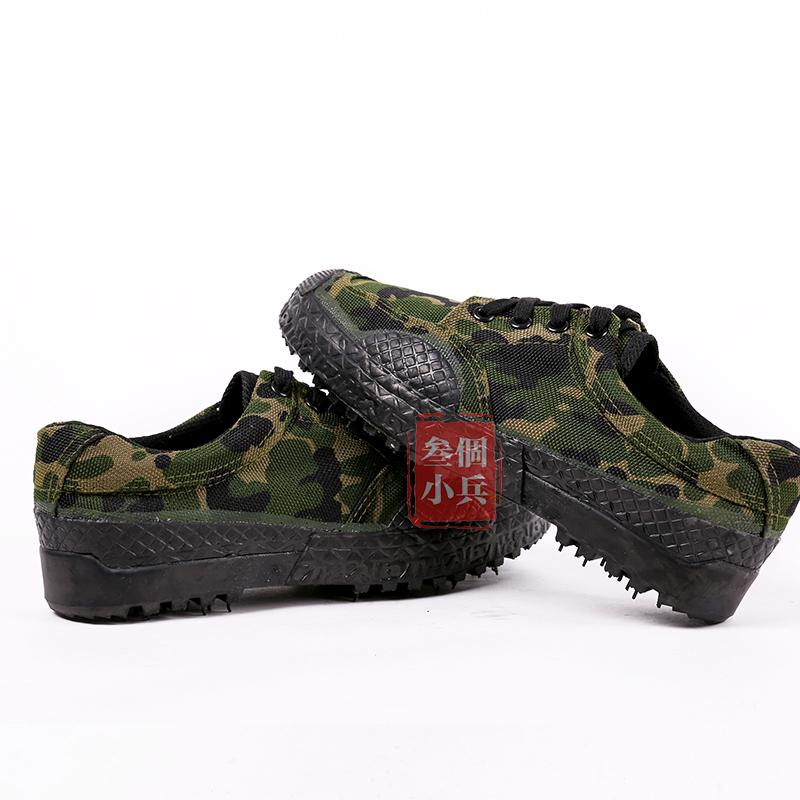 正品林地迷彩解放新款军训鞋耐磨户外帆布鞋保安物业训练鞋低胶鞋