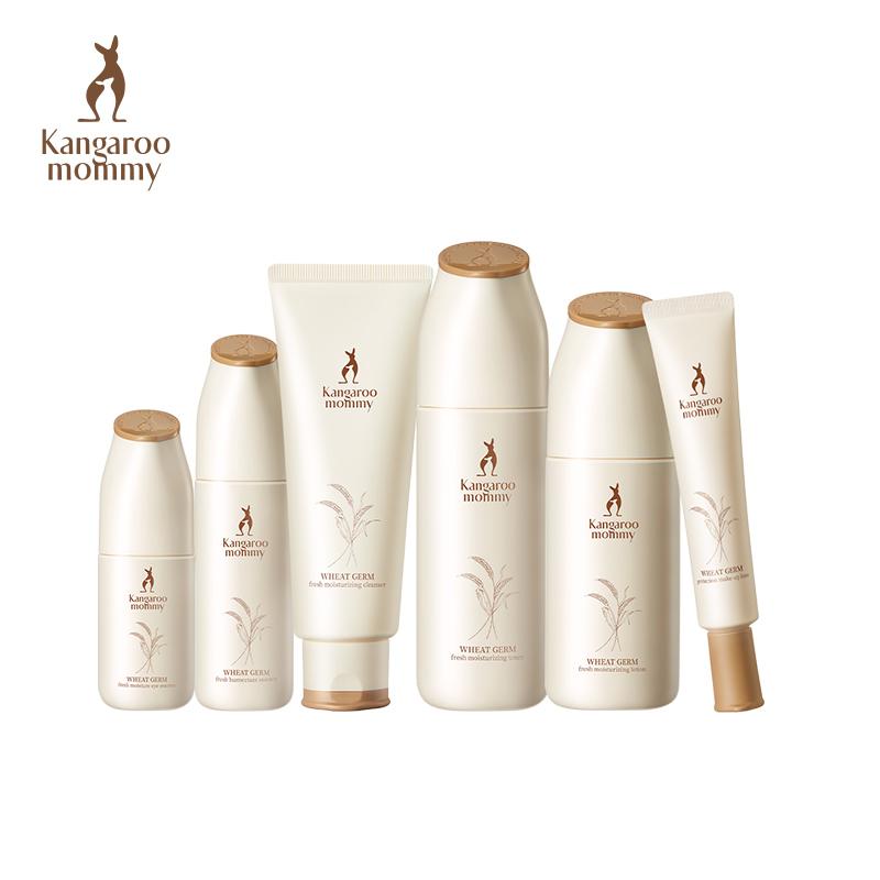袋鼠妈妈孕妇护肤品哺乳期可用补水化妆品孕期专用水乳套装旗舰店 No.1