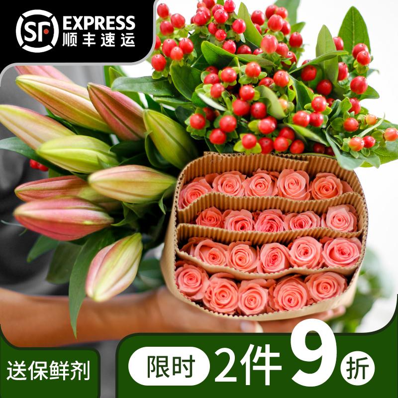 云南昆明鲜花基地直发玫瑰花花束香水百合向日葵花材直批水养家庭