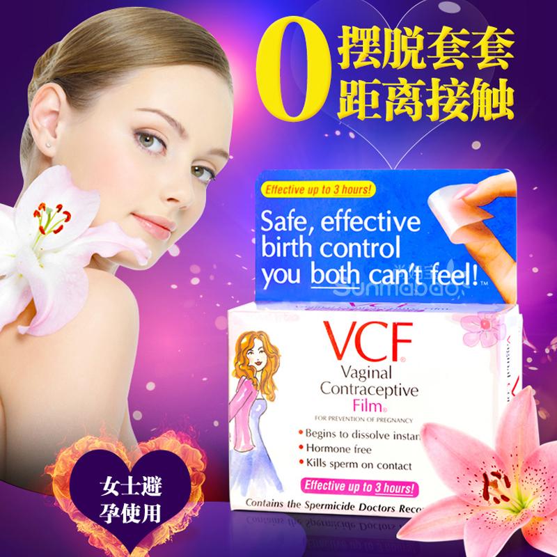 美国原装进口VCF 女士专用避孕膜 女用成人单片激情试用装单片