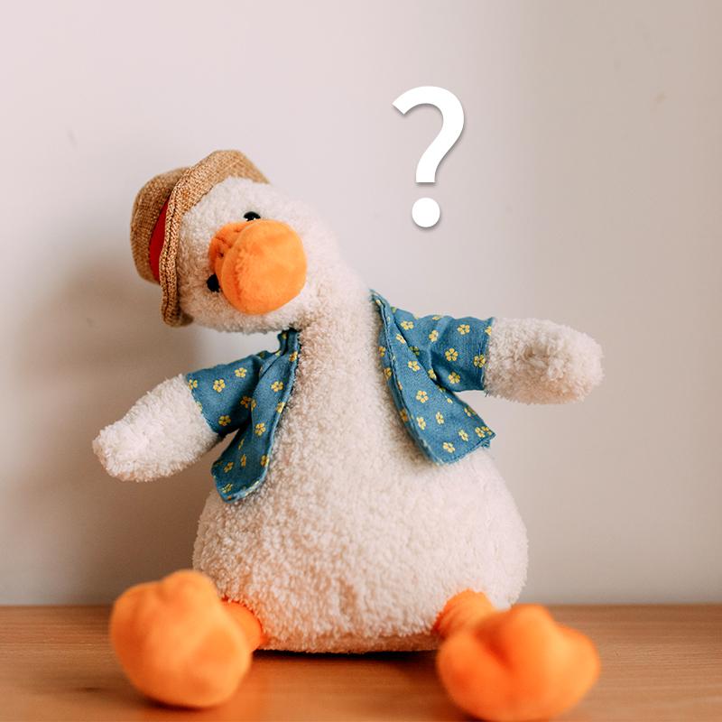 玩偶可爱毛绒玩具ins超丑萌公仔布娃娃加油小黄鸭子情人节礼物女