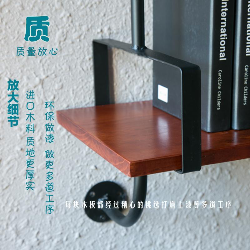 墙上置物架实木挂墙一字隔板墙壁置物架客厅墙面层板壁柜壁挂书架