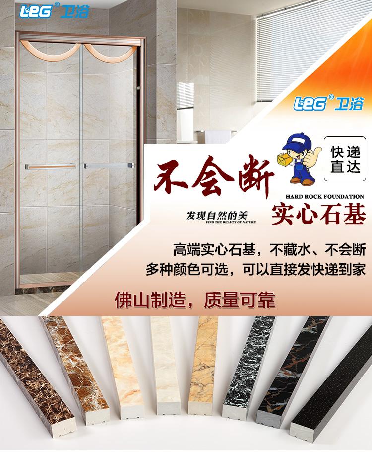挡水条 实心PVC石基 仿大理石纹 高档挡水条80宽*40高 加宽