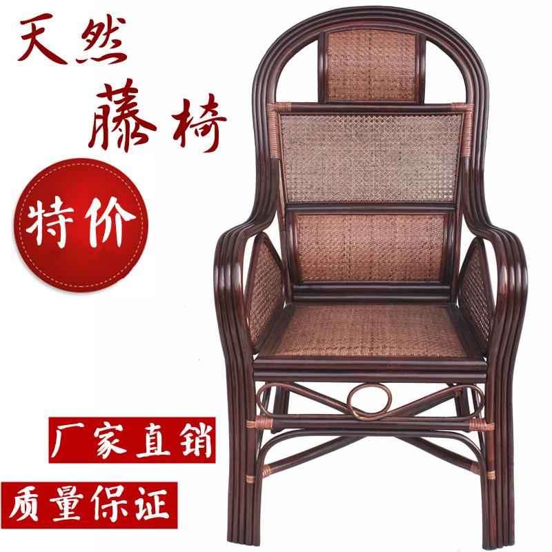 腾椅 高靠背成人办公单个客厅室内老印尼电脑真手工家具 编织藤椅