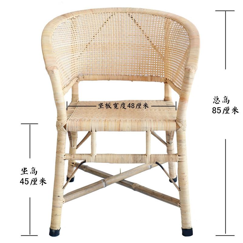 老人藤椅 复古小休闲矮靠背老式竹单人圆客厅组合桌成人 藤编椅子