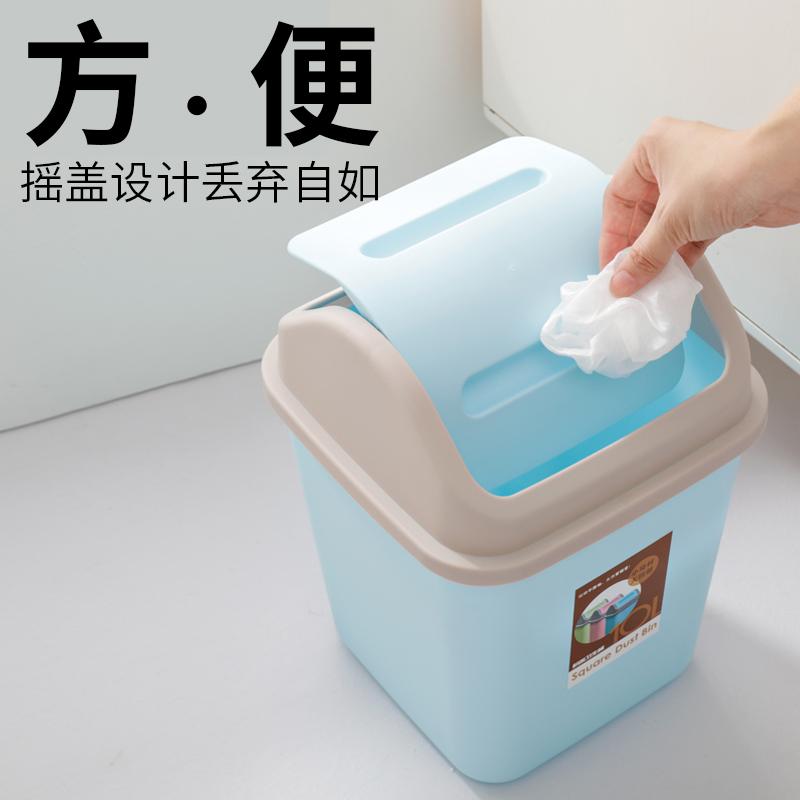 有盖垃圾桶家用卫生间客厅可爱翻盖厕所摇盖创意分类厨房垃圾筒
