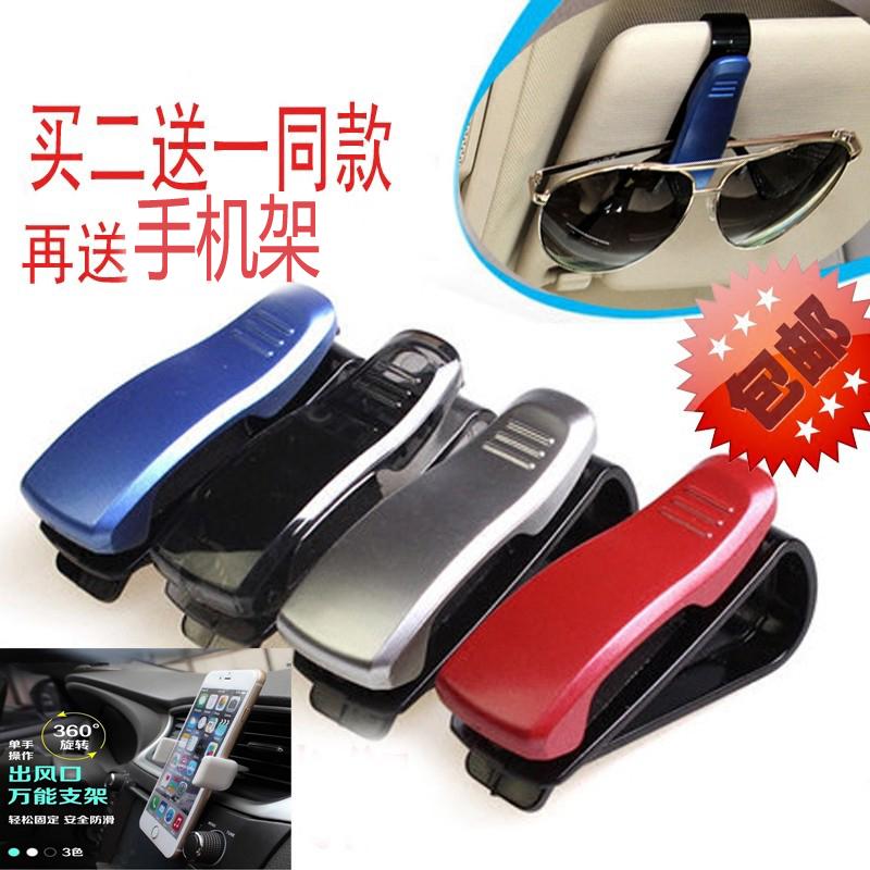 车载眼镜架汽车用眼镜夹车卡片夹子车载眼镜夹眼睛车夹太阳眼镜夹