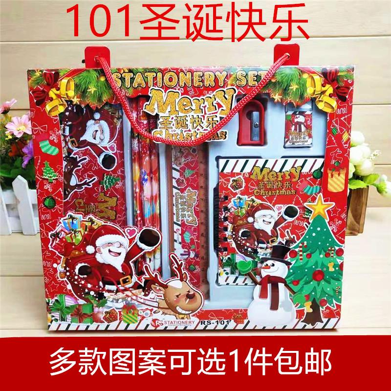 学习用品批发六一儿童生日礼物开学奖品文具套装礼盒小学生大礼包