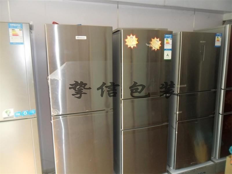 PE透明保护膜宽60厘米加厚家电电器冰箱洗衣机空调不锈钢自粘贴膜