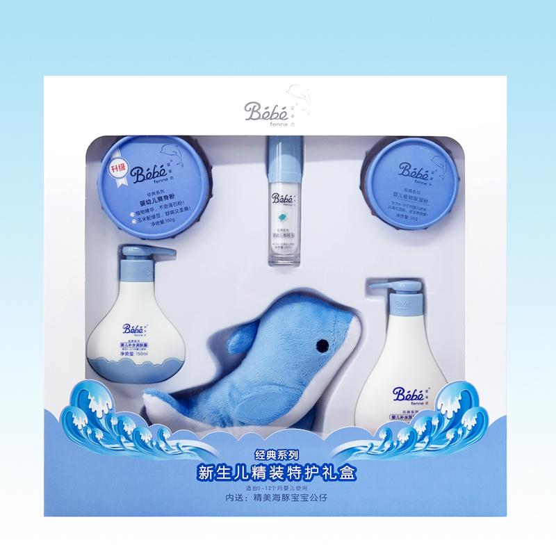 婴姿坊宝宝护理新生儿精装呵护礼盒 0~12月 5件套装