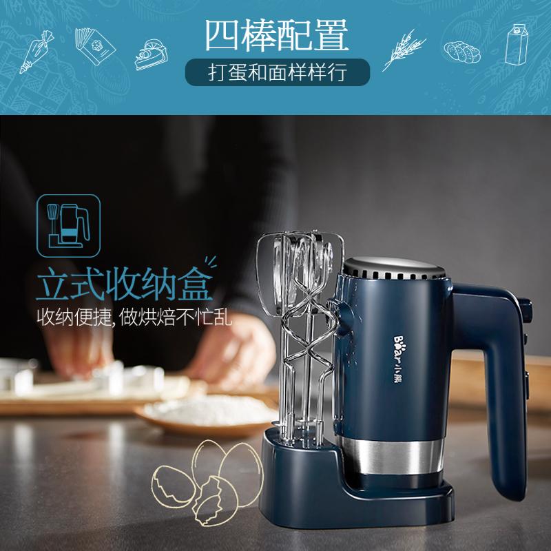 小熊电动打蛋器打奶油机迷你小型烘培和面机手持蛋糕搅拌机打发器