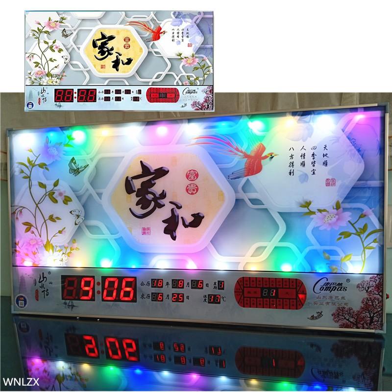 大字康巴絲LED超薄鋁合金邊冰晶數碼萬年曆客廳裝飾靜音電子鐘