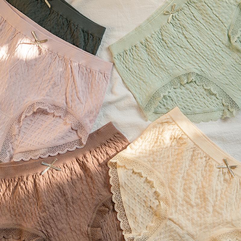 日系薄款内裤女纯棉抗菌裆透气莫代尔中腰少女学生短裤女士三角裤