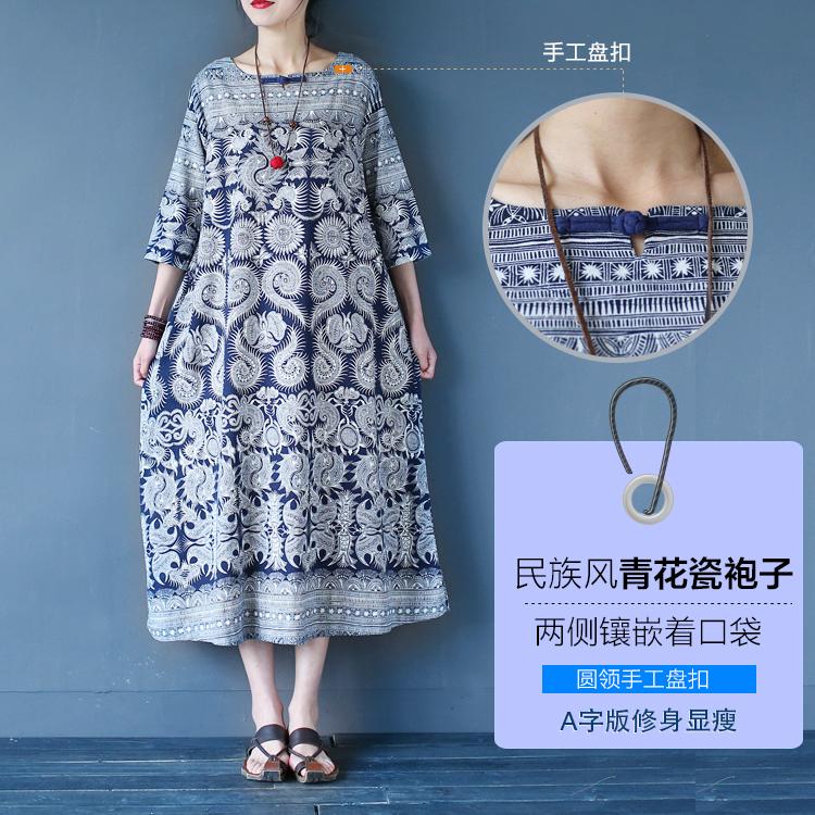 复古印花袍子文艺女装民族风青花瓷宽松碎花棉麻连衣裙中长款显瘦