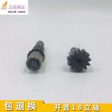 Excavator Parts Cape KDG15 18 traveling motor spindle vertical shaft rotary motor running gear parts