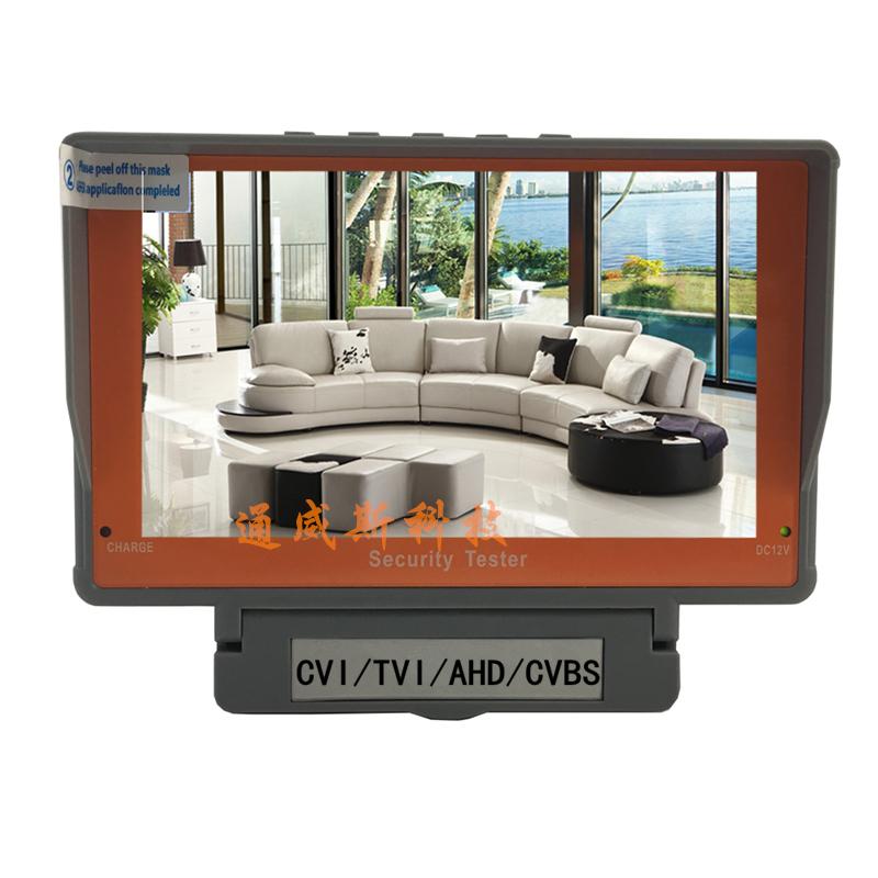 工程宝 5寸手腕式高清同轴监控测试仪AHD+TVI+CVI+CVBS 四合一
