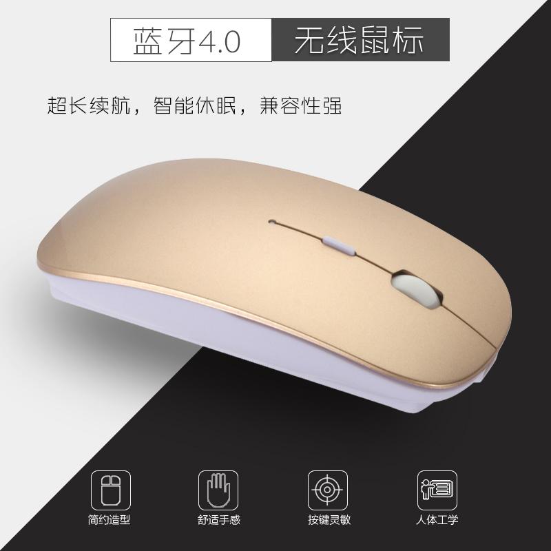 华为MateBook HZ-W09平板电脑充电蓝牙4.0鼠标笔记本无线鼠标配件