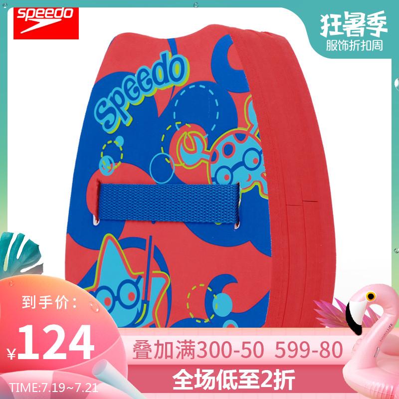 speedo新品 兒童習泳浮板 男童 女童 初學者游泳裝備 2-6歲