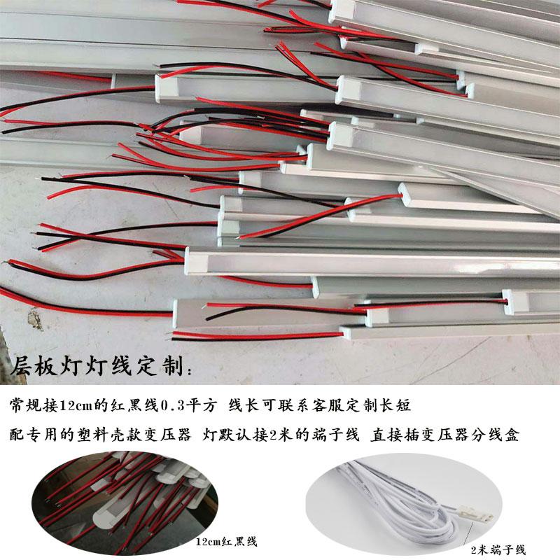超薄高亮低压LED线条灯明装衣柜灯条外接人体感应橱柜层板灯1506