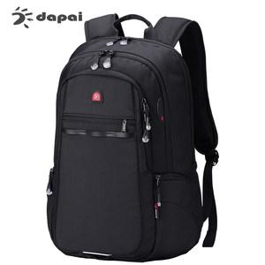 达派大容量潮流旅行包商务电脑背包时尚简约高中学生书包双肩包男