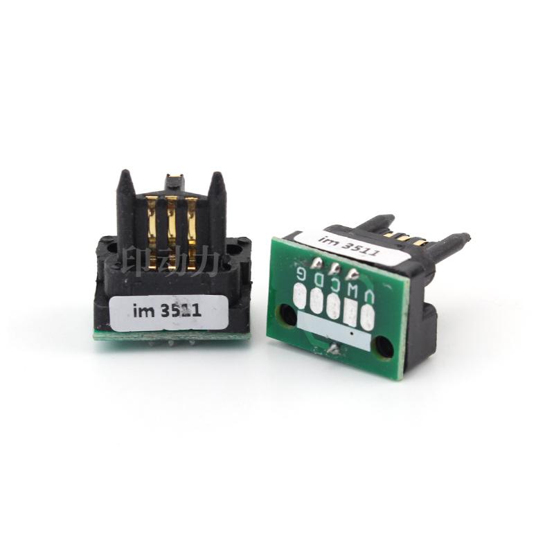 印动力适用 夏普3511粉盒芯片 奥西IM4511 3512 4512粉盒计数芯片 中英 夏普专修