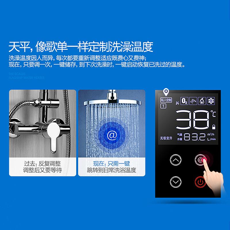 万和JSQ25-365T13天然气液化气煤气燃气热水器电家用恒温强排13升