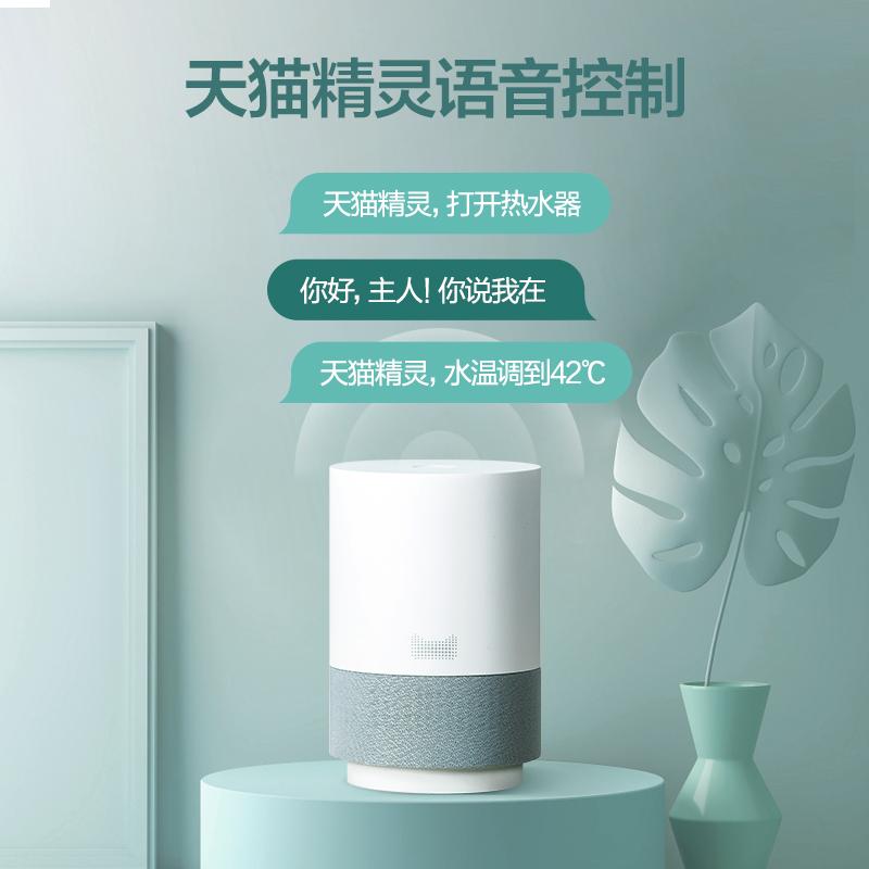 万和Q6S电热水器电家用60升卫生间储水式小型50L洗澡速热节能80L No.4