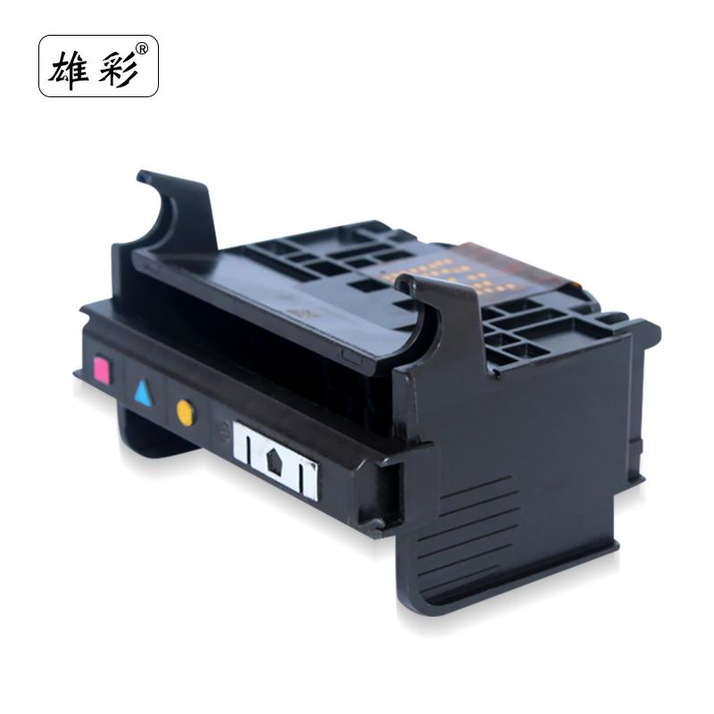 雄彩适用HP 7000 7500A B209A/B110A打印机喷头920打印头喷嘴墨头