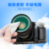 Germany imported disposable high-end professional glasses wipe paper wipes mobile phone screen cleaning cloth lens wipes paper