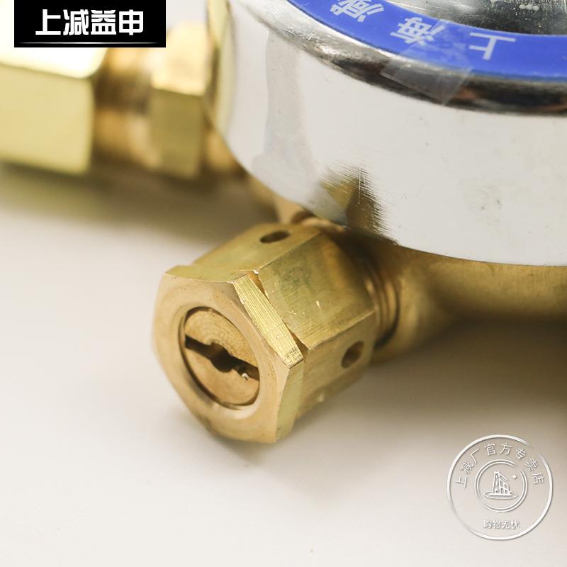 上减牌YQAR-8 2.5*25氩气减压器气体减压阀压力表上海减压器厂